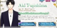 Aki Fujishima