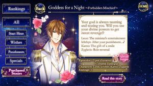 Goddess For a Night - Forbidden Mischief