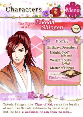 Shingen SLB Profile