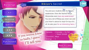 Rikiya's Secret infobox