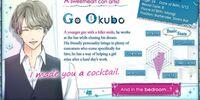 Go Okubo