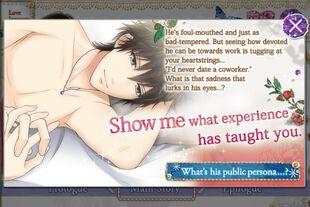 Shuichiro Momoi - What's He Like 2
