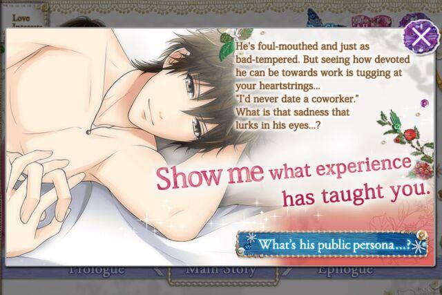 File:Shuichiro Momoi - What's He Like 2.jpg