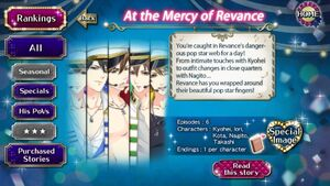 At the Mercy of Revance