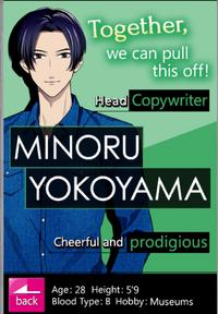 Minoru Yokoyama