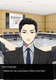Mr. Matsumiya (LOD)