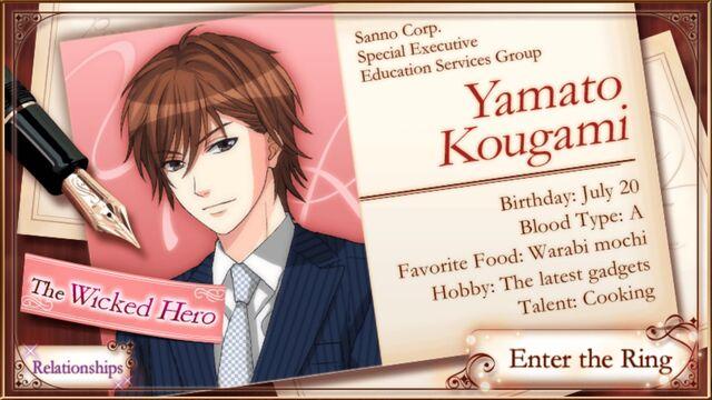 File:Yamato Kougami (MWa7R) character description (1).jpg
