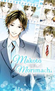 Makoto Morimachi - Invite A Friend (1)