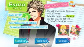 Ryuzo Hatta character description (1)