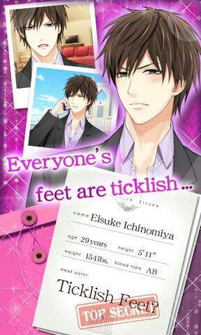 File:Eisuke Ichinomiya - His Weakness (1).jpg