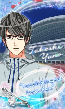 Takeshi Yuno - Before The Proposal (1)