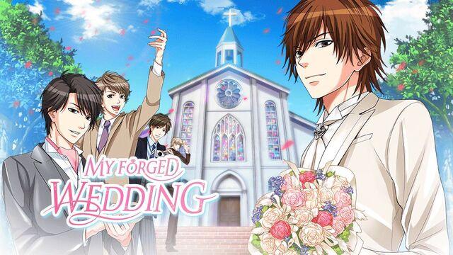 File:My Forged Wedding.jpg