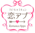 Romance apps logo