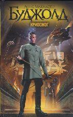 File:Russian Cryoburn 2012.jpg