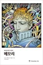 File:Korean Memory.jpg