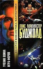 File:Russian TWAandTVG 2005.jpg