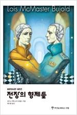 File:Korean BrothersInArms.jpg