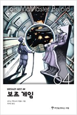 File:Korean TheVorGame.jpg