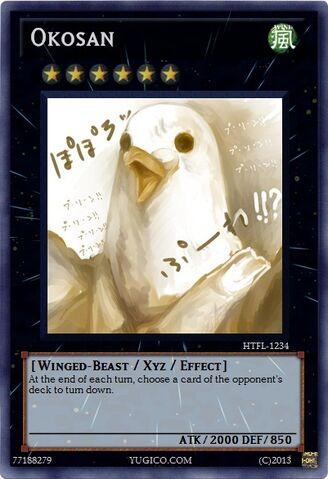 File:Yugioko.jpg