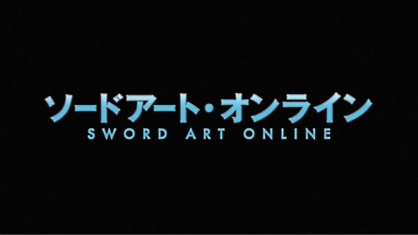 Sword art online logo black by zephabyte-d5cekky