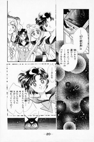 File:Sailormoon 02 020.jpg