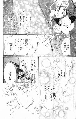 File:Sailormoon18 154.jpg