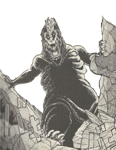 File:Godzilla mega mutated.png