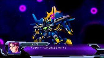 Super Robot Wars OG Dark Prison - Neo Granzon (ENG)