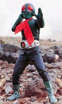 File:Rider Sakurajima.jpg