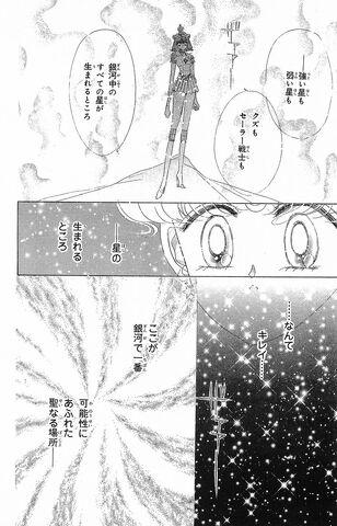 File:Sailormoon18 104.jpg