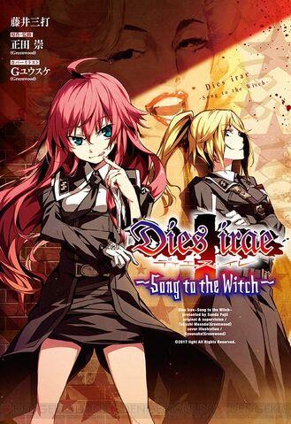 File:Rusalka anime.jpg