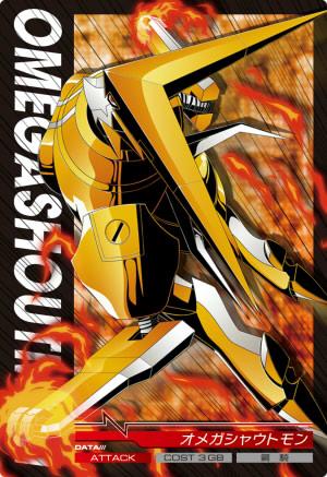 Omegashoutmon