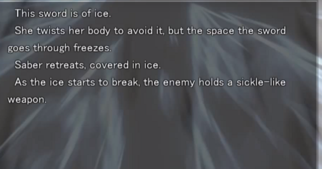 File:Ice sword.png