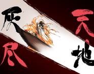Tenchi Kaijin
