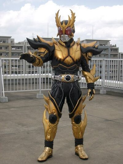 Rising Ultimate Kuuga