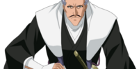 Chōjirō Sasakibe