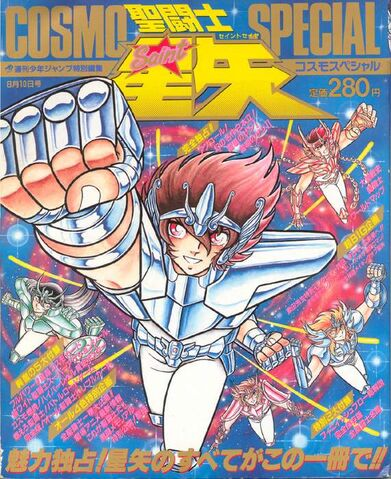 File:Saint Seiya Cosmo Special.jpg