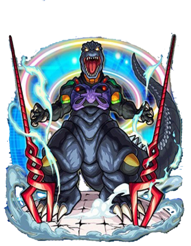 File:Godzilla eva 13 awakened form .png
