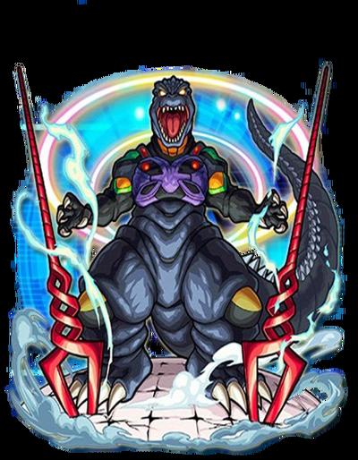 Godzilla eva 13 awakened form