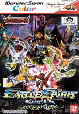File:DigimonBS15.jpg
