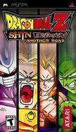ShinBudokai2