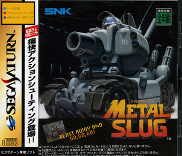 File:Metalslug-f.jpg