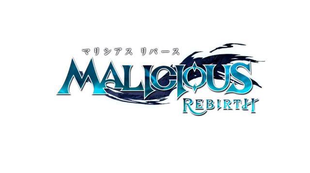 File:Malicious rebirth logo.jpg