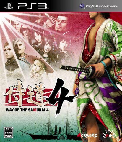 File:Way of the samurai 4.jpg