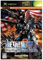 Metalwolfcover