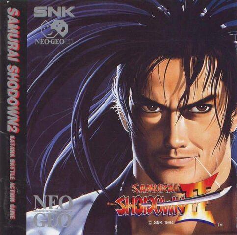 File:Samurai showdown.jpg