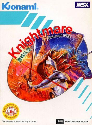 File:Knightmare MSX cover.jpg