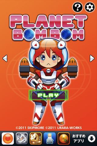 File:Pbb robot unnamed.jpg