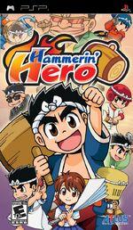 Hammerinhero