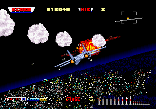 File:AfterBurner2Screenshot.png